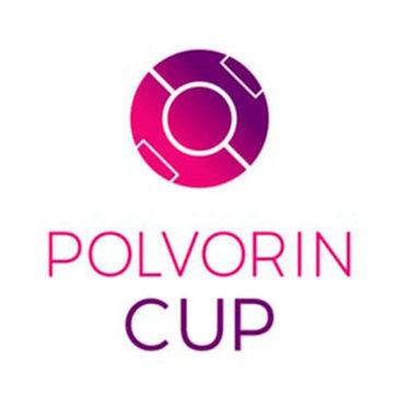El Alevín B se quedó a las puertas de la Fase Final de la POLVORIN CUP 2016.